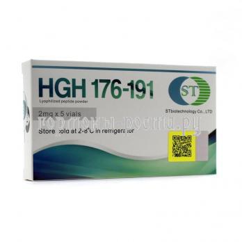HGH Fragment 176-191 (2 мг) - ST Biotechnology
