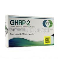 GHRP-2 (5 мг) - ST Biotechnology
