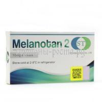 Melanotan 2 (ST Biotechnology)
