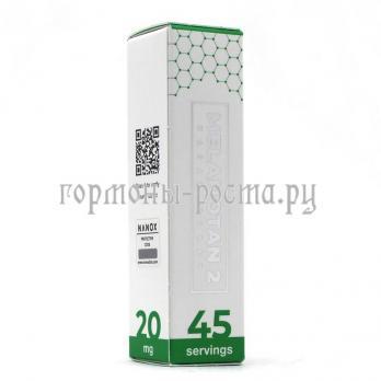 Melanotan 2 Nasal Spray - Nanox Bio (20 мг / 45 порций)